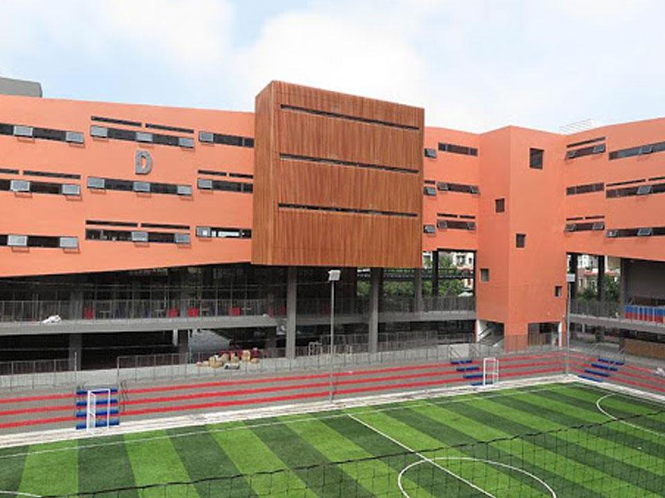 Trường quốc tế Bắc Mỹ Quận 7
